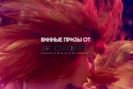 Embedded thumbnail for 16 ДЕКАБРЯ | #JPCHENET | PROMO
